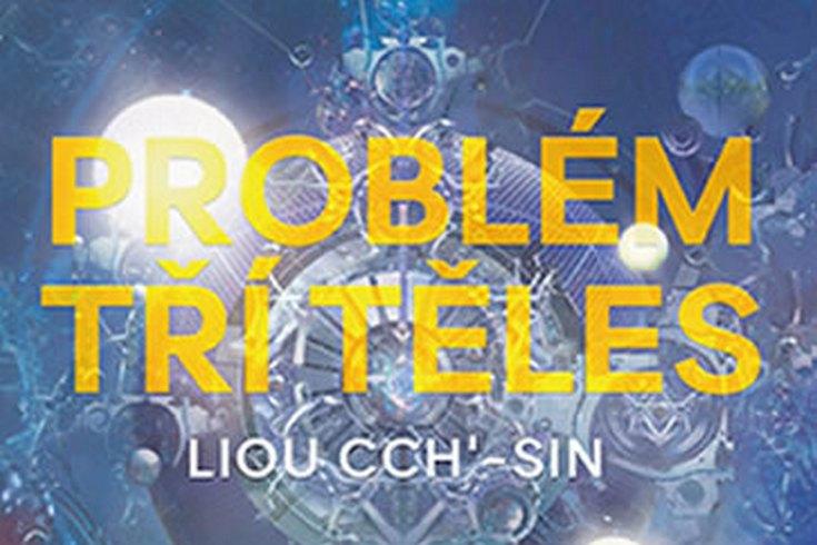 Vyhrajte knihu Problém tří těles - www.klubknihomolu.cz