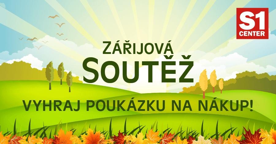 Soutěž s S1 Center Děčín o poukázky na nákup! - www.saller.cz
